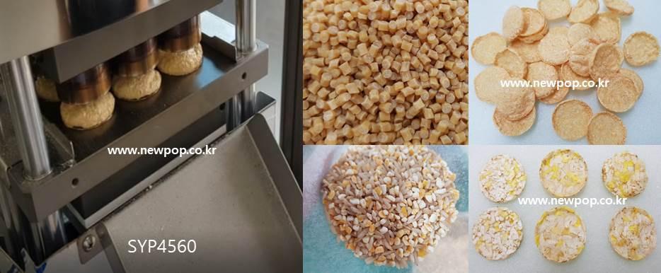 Prueba de SYP4506 Galletas de arroz máquina