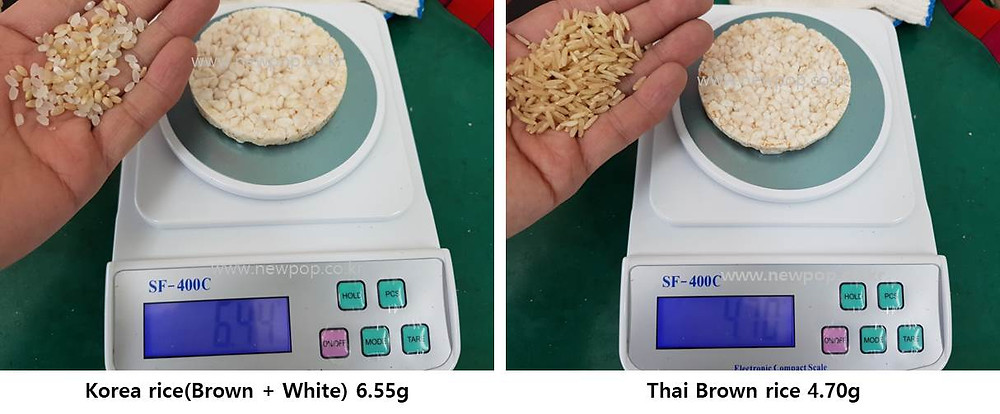 rice cake weight