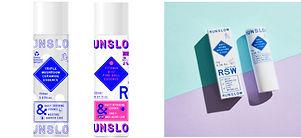 moisturing brand cosmetic.jpg