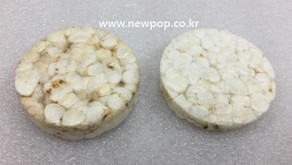 SYP4506 Test with Indian rice (Cake Type)