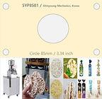syp8501 rice cake machine.jpg