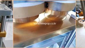 Opciones que se pueden agregar a nuestro SYP Tortitas de arroz máquina