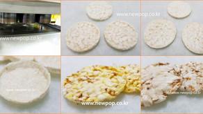 Prueba de SYP4506 con arroz indio y maíz