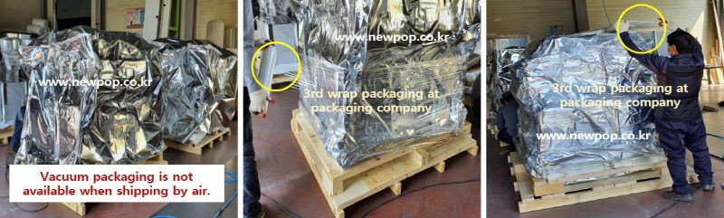 SYP Rice cake machine - Vacuum packing