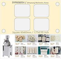 syp6060 rice cake machine