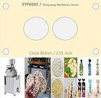 syp6502 rice cake machine.jpg