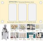 syp45100 rice cake machine.jpg