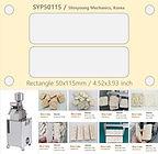 syp50115 rice cake machine.jpg