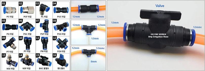 drip hoses.jpg