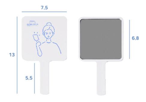 hand mirror design.jpg