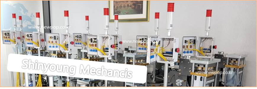 Instalación del panel de operación de SYP Galletas de arroz máquina