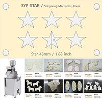 syp star rice cake machine