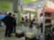Exposición de maquinaria de confitería