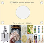 syp9001 rice cake machine.jpg