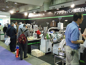 exhibition of rice cake machinery