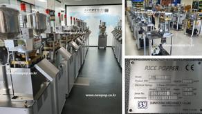 Logró ventas globales de 3.000 SYP Rice Poppers