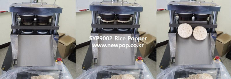 Test of SYP9002 Rice Popper