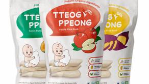Korean Rice Rusk _ Tteog Ppeong