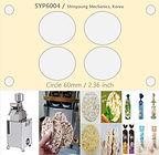 syp6004 rice cake machine.jpg