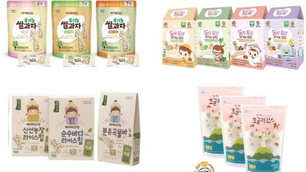 Rice cakes for babies