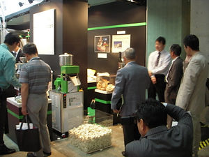 exhibition of rice cake machine in Japan
