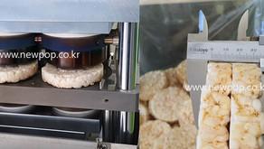 Prueba de SYP9502 Tortitas de arroz máquina