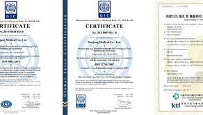 ISO9001 / ISO22716(GMP) / Medical GMP