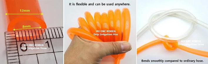 Korean irrigation hose.jpg