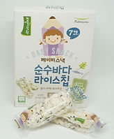 seaweed rice cake