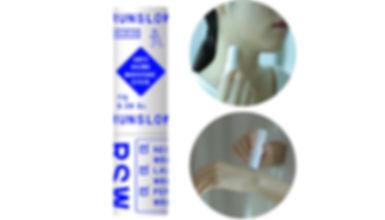 moisturing stick balm.jpg