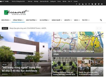 ベトナム 建築メディア