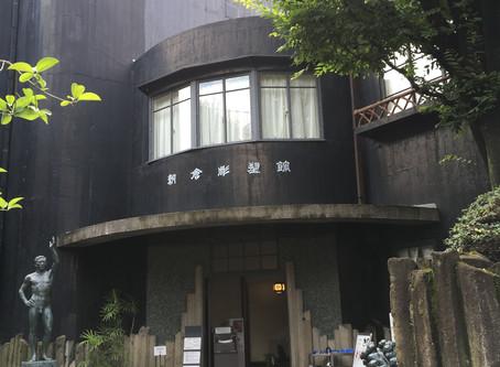 朝倉彫塑館 東京谷中