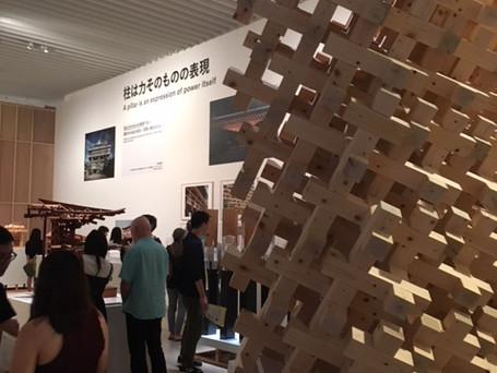 続・建築の日本展 / Learning from Hanoi(仮)展