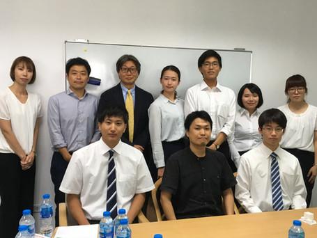 静岡大学海外研修 レクチャー