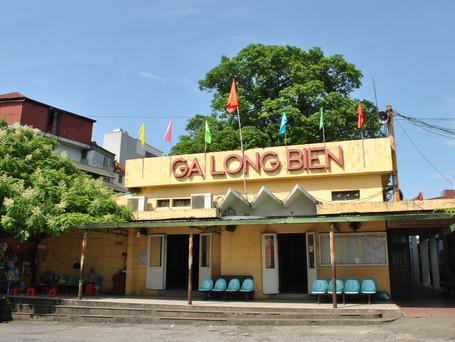 統一鉄道 ベトナム 駅舎