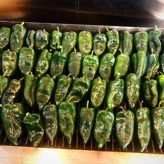 Chili and Herb Blend 1.jpg
