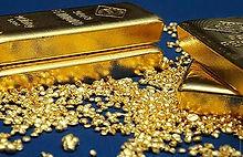 Аффинированные драгоценные металлы