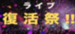 復活祭_4DRトップスライド.jpg