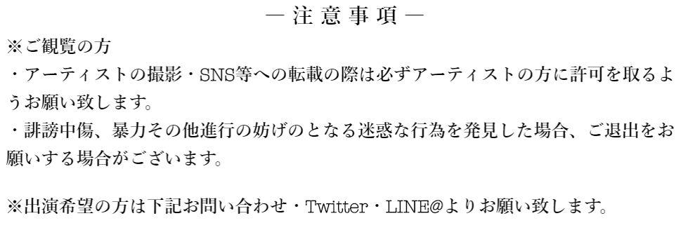 4DRサイト諸注意事項.jpg