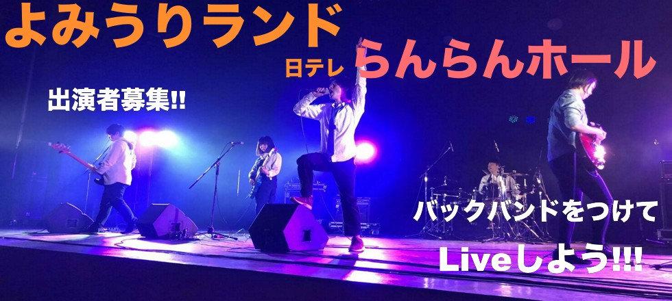 よみらんスライド4DR.jpg