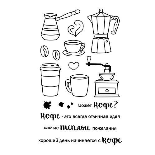 """штамп """"Кофе"""""""