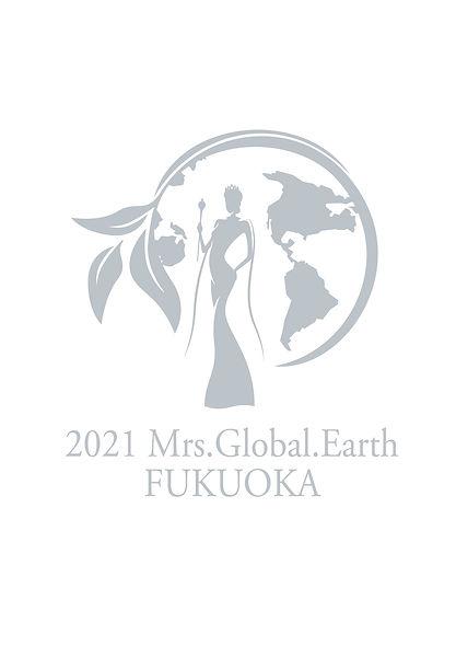 Mrs.Global.Earth_logo_silver福岡 (1).jpg