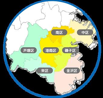 港南区以外のおかたづけエリアは南区、磯子区、中区、戸塚区、栄区、金沢区です。お部屋の片づけ・清掃ならブンソーへ