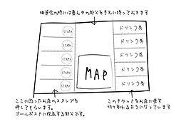 ルール説明4_アートボード 1_アートボード 1.jpg