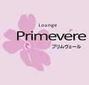 primevere.png
