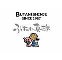 butanishinju.png