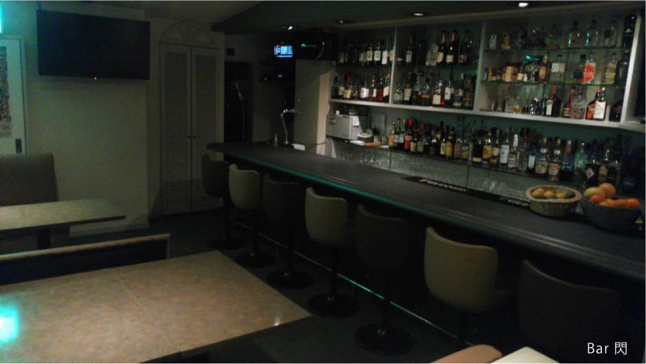 Bar 閃