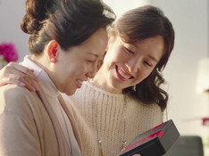 TVC/CF - Dong-E-E-Jiao