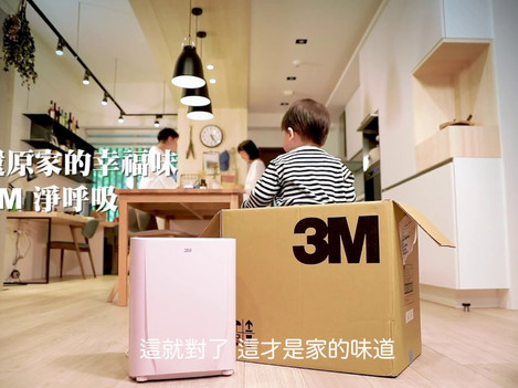 3M Air Purifier