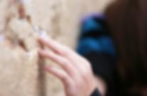 המועצה הדתית ראש פינה - יום ירושלים